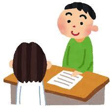 心理カウンセリング 整体 気功 心理カウンセリング通信講座 ひきこもり